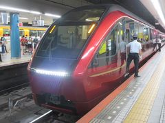 2020夏 関西観光列車乗り鉄の旅 ② ひのとり乗車 & 伊丹飛行機撮影 大阪到着編