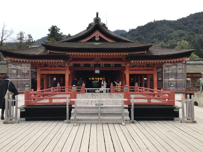 2019.12.21~24<br />1日目後半:厳島神社、広島泊