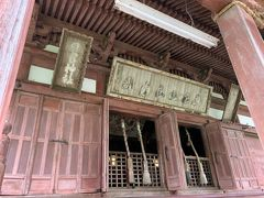 羽州街道歴史祭りに参加する