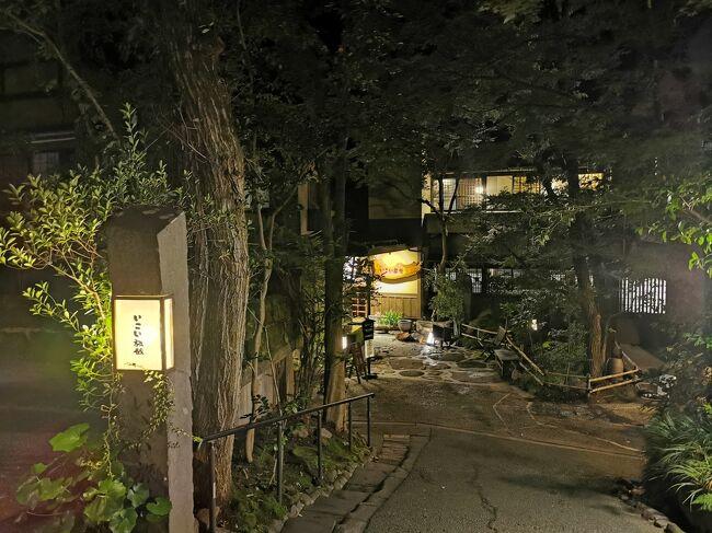 当日朝ポチり!黒川温泉「いこい旅館」に突如いくことに・・・!