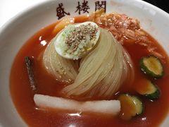 # 盛岡冷麺