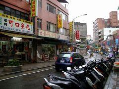 台湾一周 鉄路で一人旅 vol.1 ~台北編~