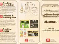 セピア色の思い出:四十数年、いまだに我が家で使用するドイツの名品「ゾーリンゲン・双子印ヘンケルの製品」のすごさ