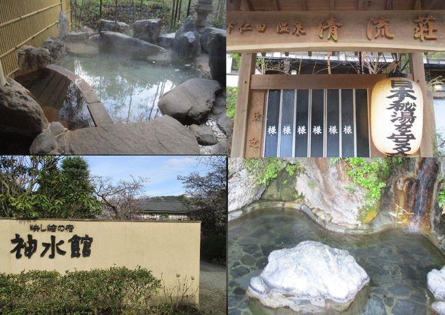 群馬 秘境を守る会の温泉宿 巡り
