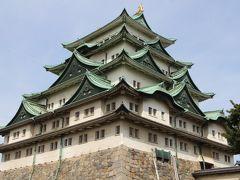 2019なばなの里・伊勢神宮と名古屋2泊3日②