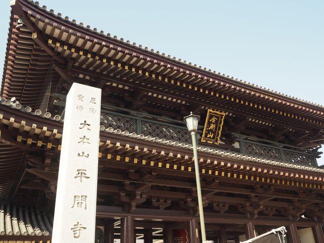 川崎大師<br /><br />初詣には少し遅くなりましたが、川崎大師へ行ってきました。