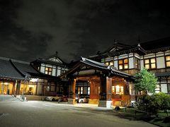 クラシックホテルに泊まろう5-1*・゜・*アインシュタインも宿泊した奈良ホテル*・゜・*