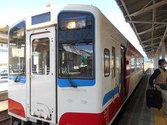 オトQ2020 ① 山田線