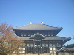 大寺の奈良 奈良2015秋