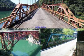 ◆丸山水力専用鉄道廃線跡と木曽川の橋梁等を巡る旅◆