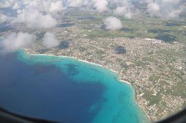 2010年 カリブ海の島国をめぐる-P(バルバドス編)/ブリッジタウン