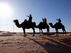 迷宮都市フェズ・砂漠のほとりサンセットキャンプ☆モロッコ2~4日目