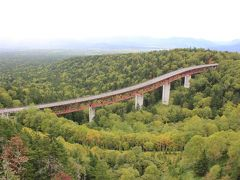 新潟から3度目の新日本海フェリー利用の北海道旅行 12日間 その7 糠平・層雲峡 橋巡りの旅