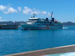 今年の長いお盆休みは阿嘉島へ~4日目 Iさん合流してダラダラ過ごす