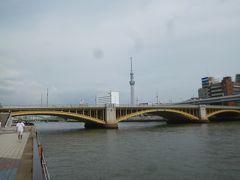 隅田川流域 ぶらり散歩