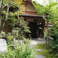 秋の別所温泉松茸の旅♪ Vol.2 ☆かしわや本店:懐かしの旅館に帰ってきた♪