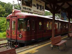 2020夏 関西観光列車乗り鉄の旅 ④ 丹後あかまつ号乗車 帰宅編
