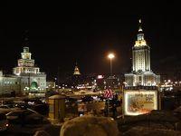 """初めてのモスクワ その20(韓国・ロシア・ドイツ・イギリス・フランス 14日間の旅 3-20)""""レニングラード駅"""" から見えた夜のモスクワ!"""