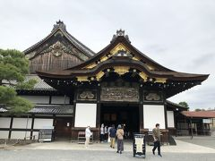 Go To 京都 5 二条城 御金神社 晴明神社 上賀茂神社 チャーミングチャーハン
