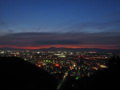 2020.09 長良川温泉逗留記(2)金華山ドライブウェイの展望台から夕日と夜景を鑑賞しよう。