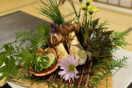 秋の別所温泉松茸の旅♪ Vol.8 ☆かしわや本店:豪華な松茸フルコース♪