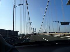 初めての四国・・まずは大阪伊丹空港経由岡山泊そして瀬戸大橋へ♪