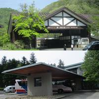 大自然に抱かれた青森県の魅力に迫る