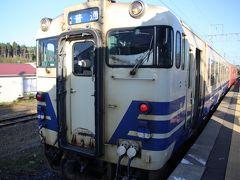 JR津軽線乗車記