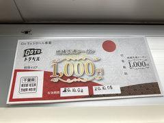 2020.10 【Go To Travel・vol.6】久しぶりの再会☆千葉、お孫ちゃん①・②