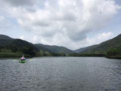 初!奄美大島上陸 3  旅のメイン!カヌー&美しきタンギョの滝♪【前編】