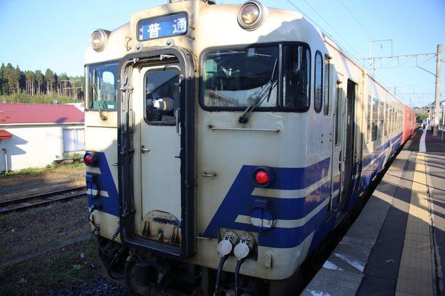 秋田で一泊し、2日目は五能線で青森まで行き宿泊。<br />3日目はJR津軽線で青森から蟹田へ、蟹田で乗換て<br />蟹田から三厩まで行き、三厩から町営バスで<br />龍飛埼灯台まで行って来ました。<br />帰りは三厩から津軽二股まで津軽線に乗車、<br />奥津軽いまべつから新幹線で仙台へ。<br />