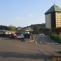GoToトラベルキャンペーン・10.星野リゾート青森屋と奥入瀬・十和田湖