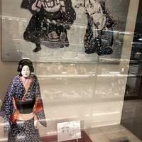 関西いらっしゃい シェラトン都ホテル大阪