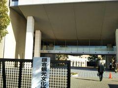 いざ!鎌倉検定へ。鎌倉十三仏詣りも始めましたの巻