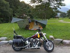 山形県、最上にある無料キャンプ場