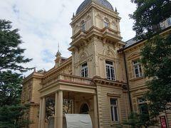 旧岩崎邸庭園 華麗なる三菱財閥の邸宅 ミュシュランビブグルマン釜竹うどん