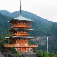【和歌山】初秋の和歌山(紀伊大島、那智滝、アドベンチャーワールド)