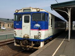 2008年4月 北海道岬めぐりの旅(1)日高線で行く襟裳岬編
