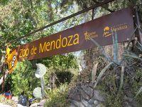 今は無きメンドーサ動物園