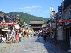 GOTOで長野へ グルメ&温泉・道の駅スタンプラリー 2020年10月②