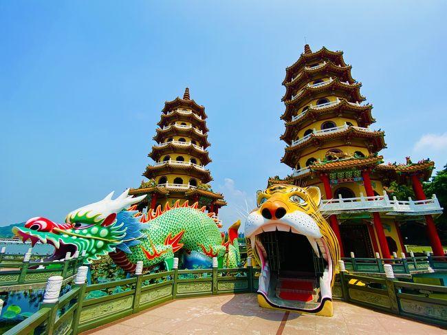 毎夏一時帰国をしているけれど、2020年は新型コロナウィルス蔓延のため、それは断念。海外旅行をすることもできず、結局、台湾各地を旅する夏となった。2020年夏の旅の締めは高雄(+半日台南)。<br /><br />1日目:鳳山<br />2日目:台南、橋頭、中央公園周辺<br />3日目:左營、西子湾<br />4日目:林園<br />5日目:鹽埕、衛武營、西子湾、旗津