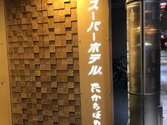 Go To宮崎 地域共通クーポン