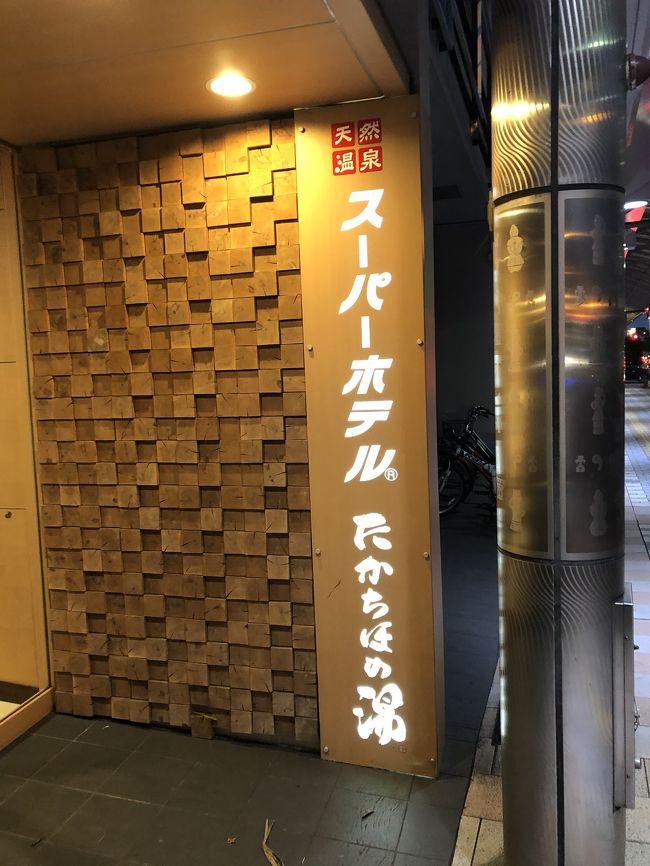 地域共通クーポンがもらえるようになって二回目の宮崎。台風も近づいているようです。宮崎に出張の時のおススメホテルはまずは街に近いことが一番。雨でも橘通り沿いなら傘いらずで飲食店に行くことができます。