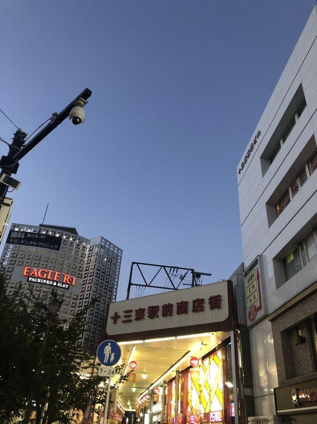 一般的にはあまりイメージが良くない繁華街そうですがラーメンの有名店があると聞き行ってきました。