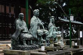 京都 山あいの寺・神社を歩く 4日目・最終日