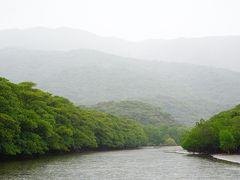 遅めの夏休みを石垣島で、やっぱり雨の八重山諸島三島めぐり