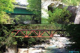 ◆阿寺森林鉄道の廃線跡や阿寺渓谷の橋梁等を巡る旅◆Remains of Atera Forest Railway◆
