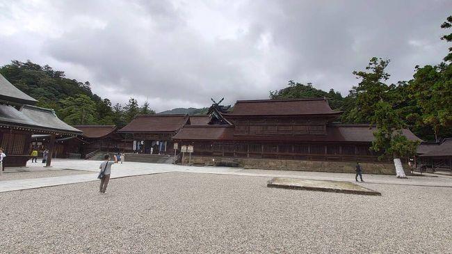 初めての山陰、出雲と玉造、松江を楽しむ旅1