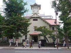Go To Travel 初めての北海道旅行 No. 1