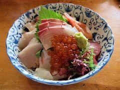道の駅舟屋の里伊根の「活魚料理 油屋」の海鮮丼でランチする